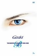 Gackt THE GREATEST FILMOGRAPHY